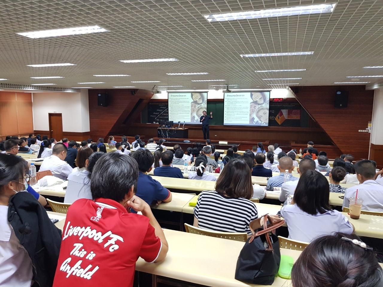 More Information Meetings Held by EduDee