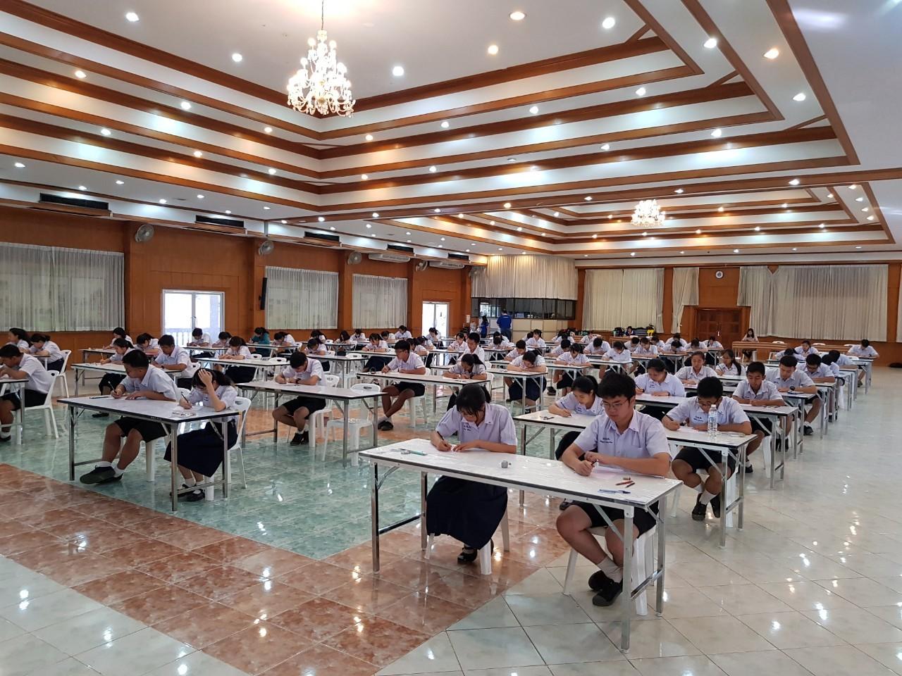 EduDee จัดสอบ TOEFL ITP ณ โรงเรียนเลยพิทยาคม