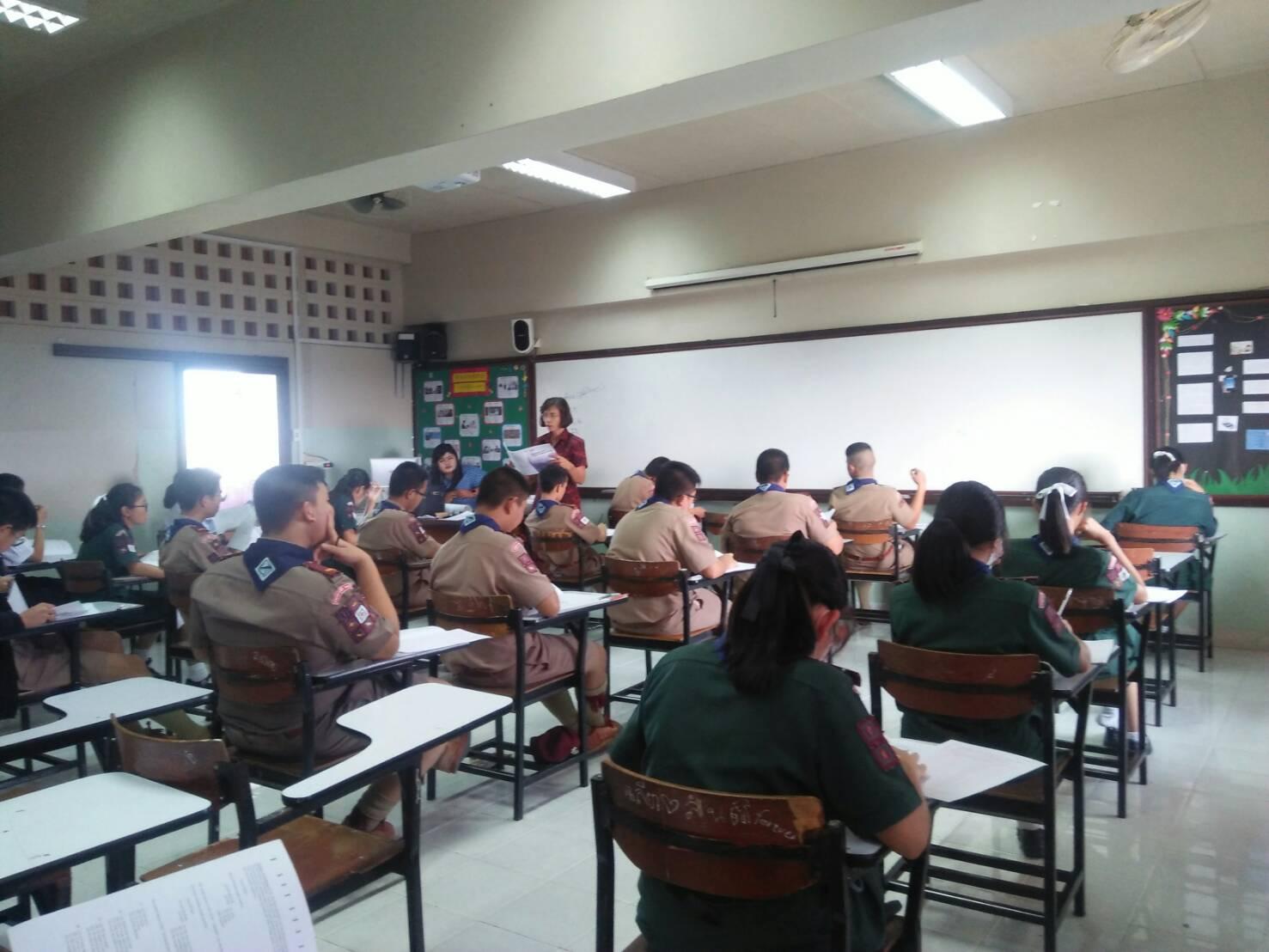 Benjamarachutit Ratchaburi School Holds Exchange Student Scholarship Test