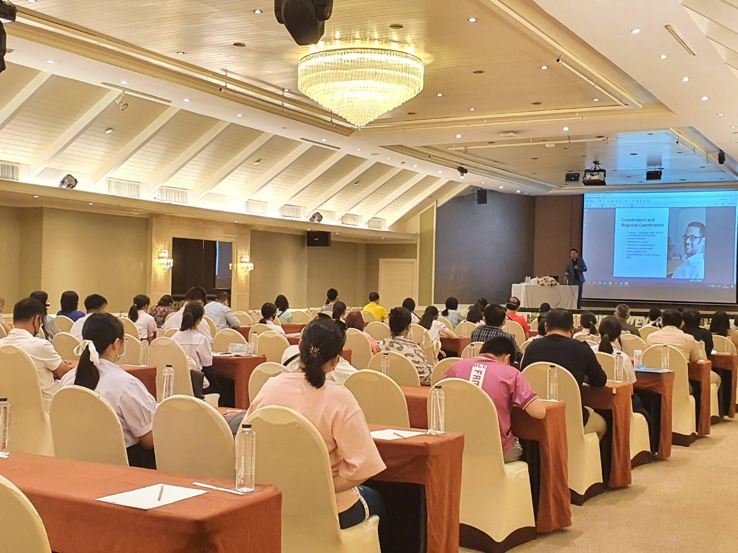 การประชุมเตรียมความพร้อมก่อนออกเดินทางปี 2020-2021