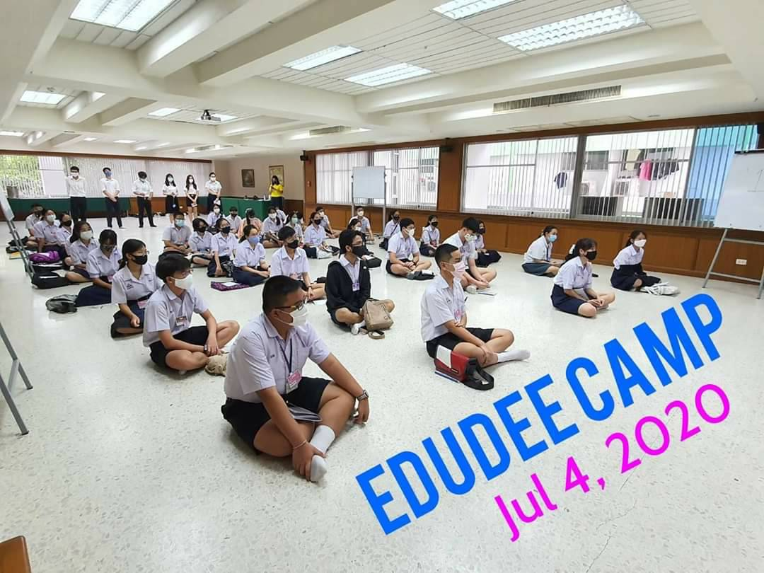 EduDee Camp
